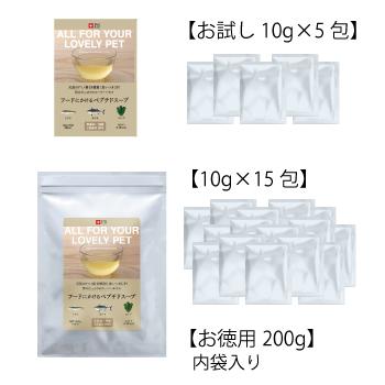 スープ/ペプチドスープ